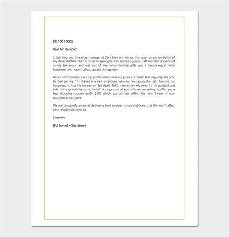 Apology Letter To Client For Mistake apology letter for mistake 5 sles exles formats