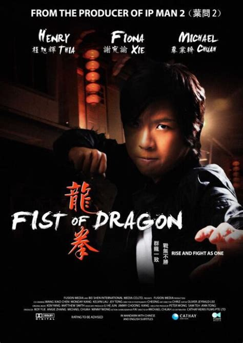 download film boboho china dragon fist of the dragon bravemovies com watch movies online