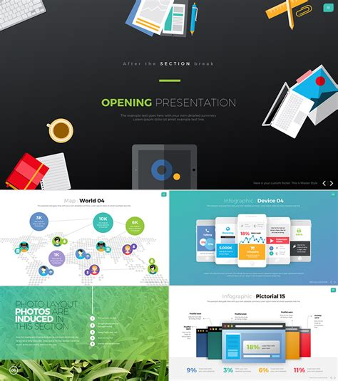 The Best Powerpoint Templates Of 2016 Ppt Presentation Best Design Powerpoint Templates