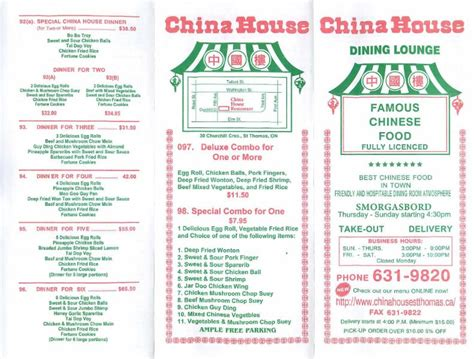 China House Hours by China House Restaurant Menu Hours Prices 30