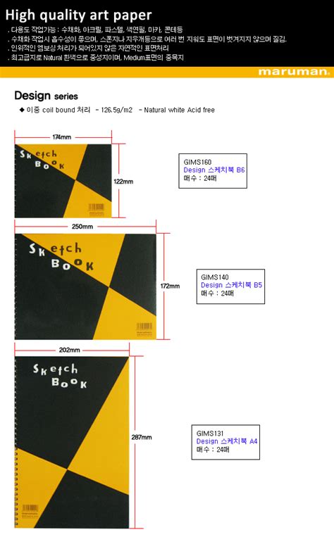 sketchbook f4 degas sketchbook f4 332 242 new me hottracks