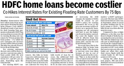 housing loan rate of interest in hdfc ravi karandeekar s pune real estate market news hdfc home loans get costlier hdfc