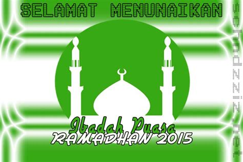 image gallery puasa ramadhan 2015