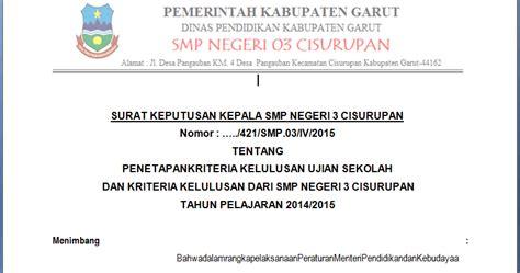 contoh surat kelulusan keputusan kepala smp negeri 2015