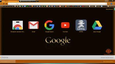 themes maker online themebeta google chrome themes and theme creator