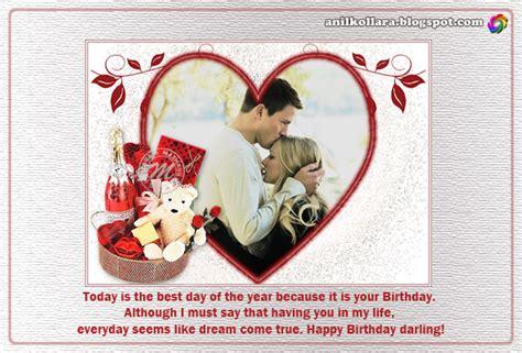 Novel Remajaa Novel My Sweet Husband happy birthday to my husband quotes quotesgram