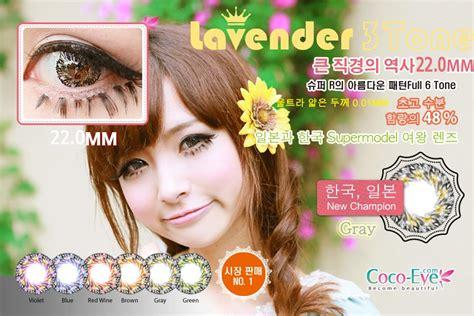 Sepatu Ando Plano softlens coco eye lavender efek berkaca kaca dari 6 warna