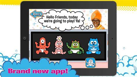 gabba gabba babies yo gabba gabba babies app trailer