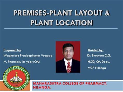 location layout ppt premises plant layout plant location pradeepkumar