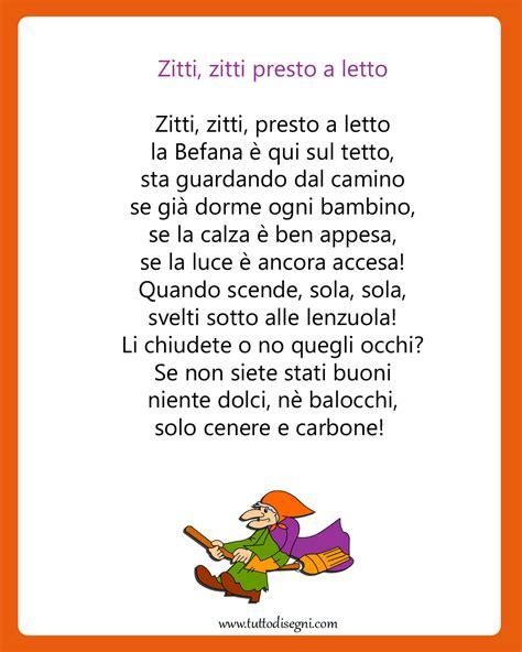 cornici divertenti poesia sulla befana con cornice tuttodisegni
