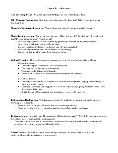 essay structure lesson future planning essay images