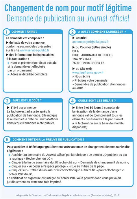 Lettre Demande De Documents Officiels Changement De Nom De Famille Pour Motif L 233 Gitime Service
