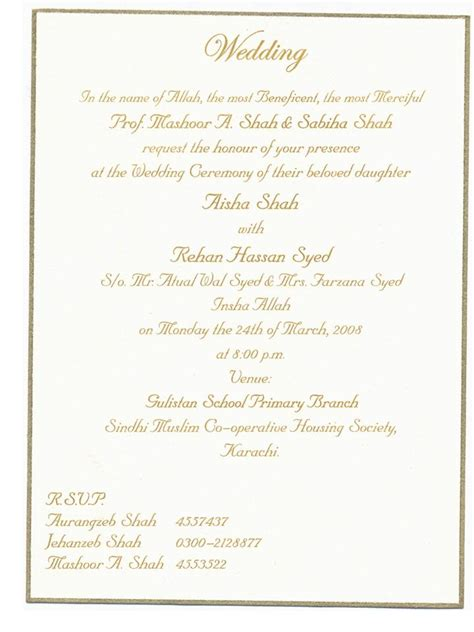 Shaadi Invitations by The Baraat Shaadi Rukhsathi Aisha Rehan