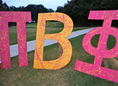 pi beta phi colors neon splatter paint pi phi letters piphi pibetaphi
