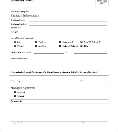 vacation request form sle overtime request form