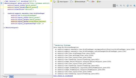 android studio layout rendering problems layout android studio rendering problems with