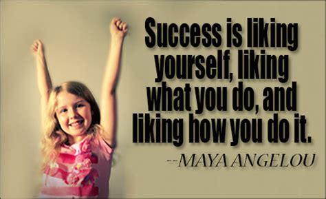movie quotes on success movie quotes about success quotesgram
