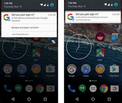 Play Store Notification Will Send Android Notifications When A New