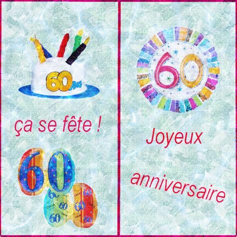Modeles De Lettre Pour Anniversaire modele lettre 60 ans anniversaire document