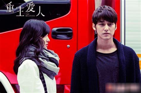film korea romantis kim bum korean actor kim bum scores role of bruce lee in chinese