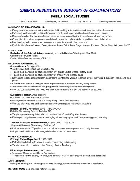 Sle Resume With Summary Of Skills Resume Skills Summary Free Excel Templates