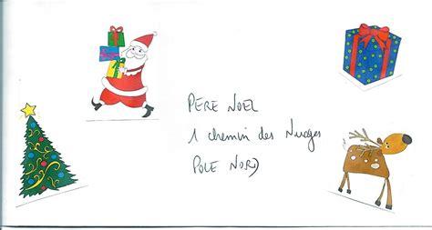 Modèle De Texte De Lettre Au Père Noël Dessin De P 195 謦 194 168 Re No 195 謦 194 171 L En Couleur