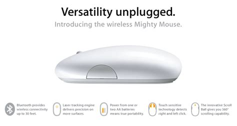 Mighty Mouse Apple apple mighty mouse choose wired or wireless version yugster