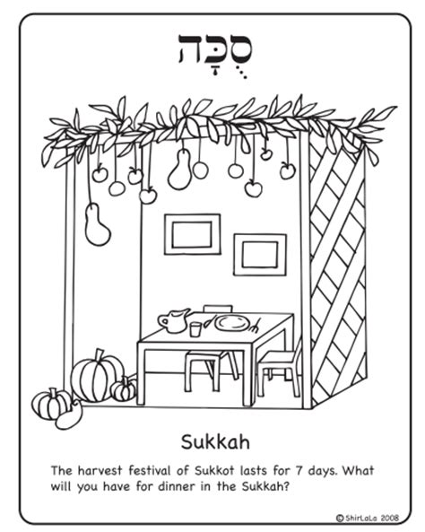 sukkot coloring pages sukkot archives