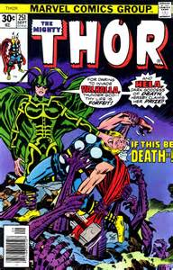hela len thor vol 1 251 the mighty thor fandom powered by wikia