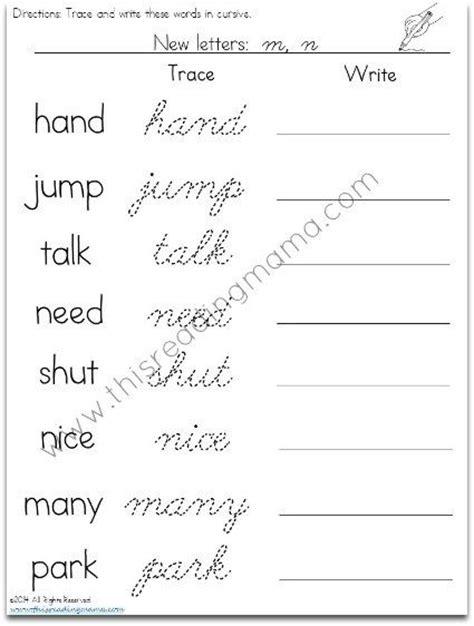 libro handwriting years 3 4 workbook best 25 handwriting worksheets ideas on printable handwriting worksheets