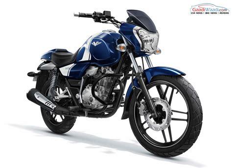 Bajaj V12 (Vikrant 125) Launched - Price, Specs, Pics, Mileage