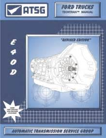 transmission repair manual e4od transmission part by