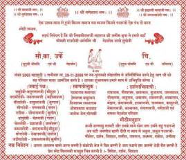 indian wedding reception invitation quotes futureclim info