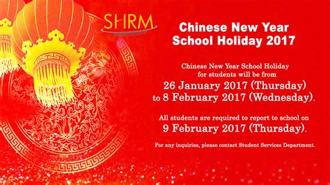 new year dates singapore new year school 2017 welcome to shrm