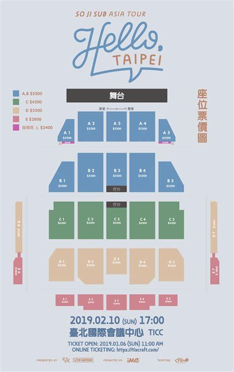 so ji sub hello asia tour 終於公開 蘇志燮亞洲巡迴台北2月10日起跑 ksd 韓星網 kpop