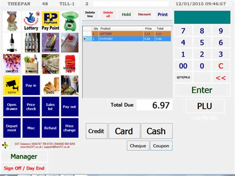 barcode billing software free download full version free pos software download