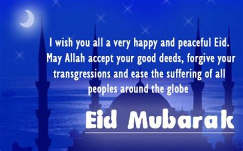 eid mubarak greeting cards wishespoint