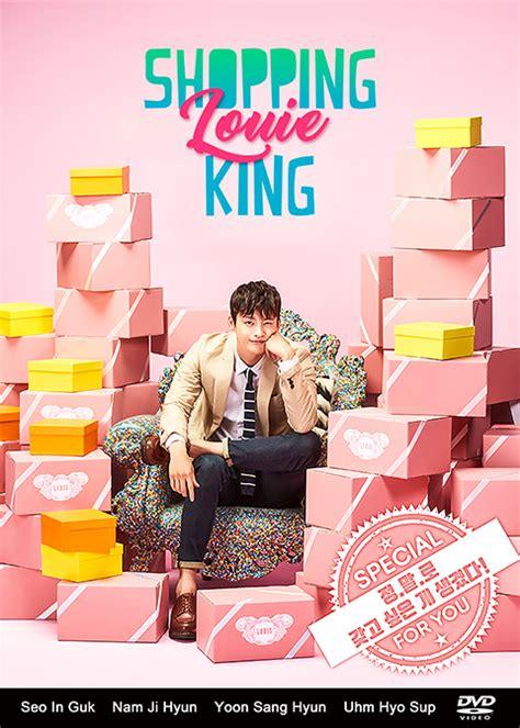Dvd Maxell Free Drama Shopping King Louie mallkee shopping king louie good subtitle free