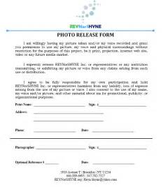 photographic release form template photo rights release form template