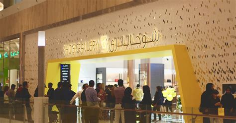 layout of yas mall shoe gallery opens in yas mall abu dhabi the thrift trip