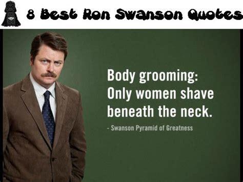 best swanson quotes swanson quotes best quotesgram