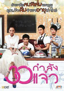 rekomendasi film comedy thailand fabulos 30 myplups