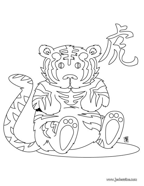 new year zodiac animals coloring pages coloriages coloriage du zodiaque chinois le tigre fr
