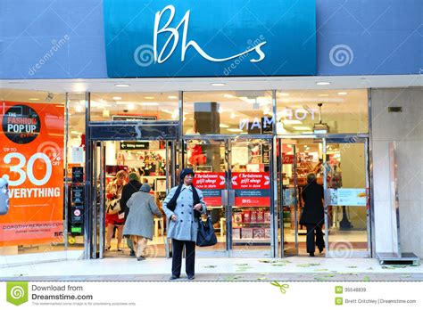 home design store uk bhs home stores store front editorial stock image