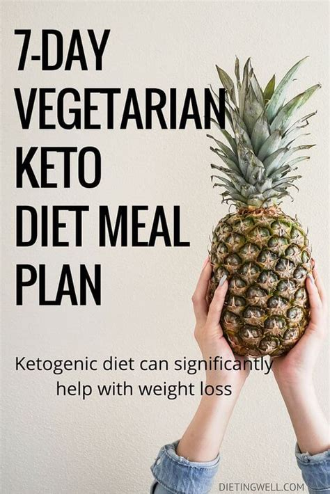 the vegetarian ketogenic diet 30 recipes for weight loss books 7 day vegetarian keto diet meal plan menu