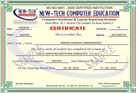 certificate sle of computer education 2018 2019