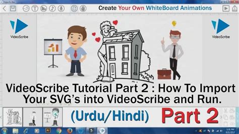 videoscribe tutorial videos video scribe tutorial part 2 how to import run svg in
