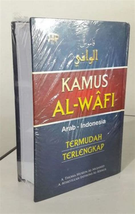 Kamus Agama Islam bukukita kamus al wafi arab indonesia hc