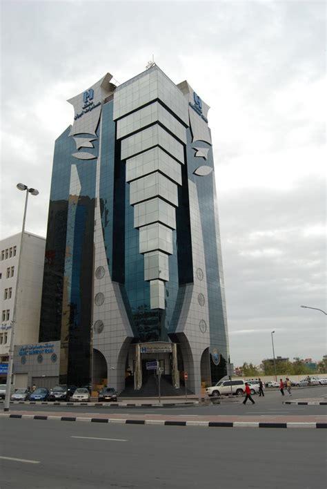 bank saderat iran panoramio photo of dubai bank saderat iran regional