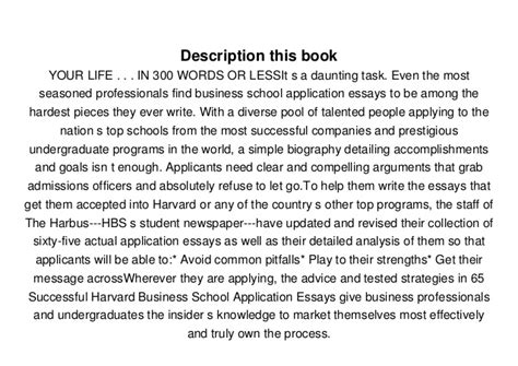 Harvard Mba Essay by Harvard Mba Essays Book Docoments Ojazlink